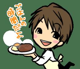 Nobunaga Shimazaki's everyday sticker #4892787