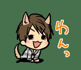 Nobunaga Shimazaki's everyday sticker #4892790