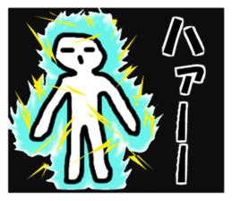 Super guy sticker #4893161