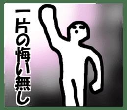 Super guy sticker #4893190
