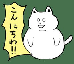 Fatty cat! sticker #4893352