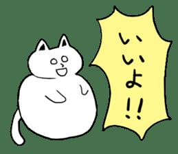 Fatty cat! sticker #4893353