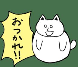 Fatty cat! sticker #4893354