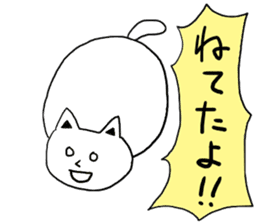 Fatty cat! sticker #4893356