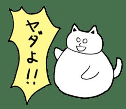 Fatty cat! sticker #4893359