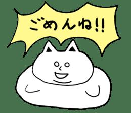 Fatty cat! sticker #4893363