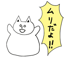 Fatty cat! sticker #4893364