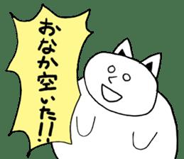 Fatty cat! sticker #4893365