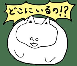 Fatty cat! sticker #4893366
