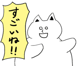 Fatty cat! sticker #4893372