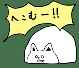 Fatty cat! sticker #4893374