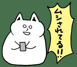 Fatty cat! sticker #4893379