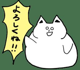Fatty cat! sticker #4893382