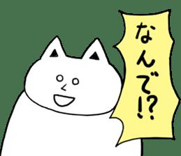 Fatty cat! sticker #4893383