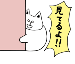 Fatty cat! sticker #4893384