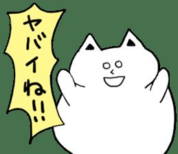 Fatty cat! sticker #4893385