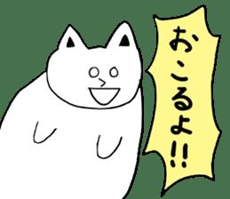 Fatty cat! sticker #4893387