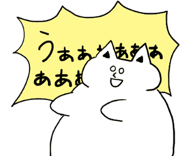 Fatty cat! sticker #4893388