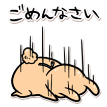 USAGURUMI sticker sticker #4893865