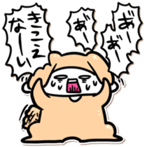 USAGURUMI sticker sticker #4893893