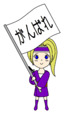 Kawaii Kunoichi sticker #4894185