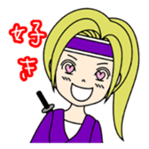 Kawaii Kunoichi sticker #4894194