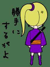 Kawaii Kunoichi sticker #4894197