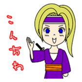 Kawaii Kunoichi sticker #4894199