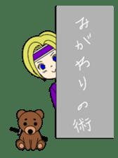 Kawaii Kunoichi sticker #4894209