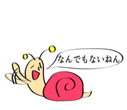 West Snail sticker #4894256