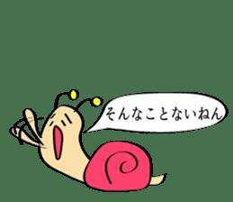 West Snail sticker #4894257