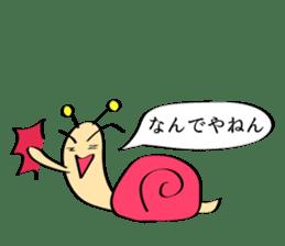 West Snail sticker #4894262