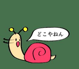 West Snail sticker #4894268