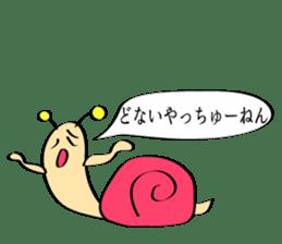 West Snail sticker #4894269