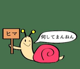 West Snail sticker #4894271