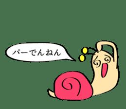 West Snail sticker #4894272