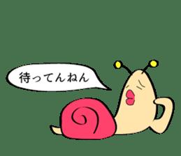 West Snail sticker #4894273