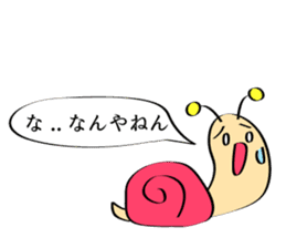 West Snail sticker #4894275