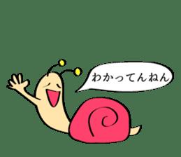 West Snail sticker #4894277