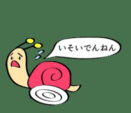 West Snail sticker #4894278