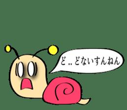 West Snail sticker #4894280