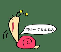 West Snail sticker #4894283