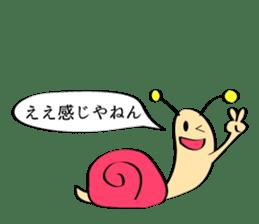 West Snail sticker #4894284