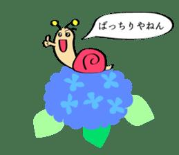 West Snail sticker #4894291