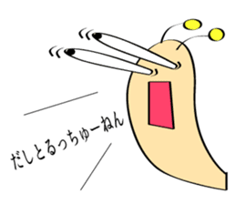 West Snail sticker #4894294