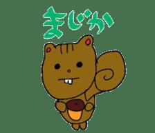 Rikako's Sticker2 sticker #4894498