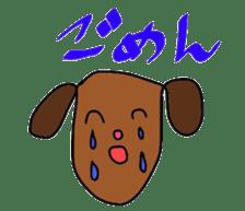 Rikako's Sticker2 sticker #4894505