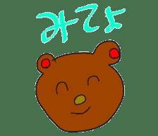 Rikako's Sticker2 sticker #4894508