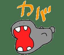 Rikako's Sticker2 sticker #4894515