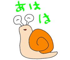 Rikako's Sticker2 sticker #4894517